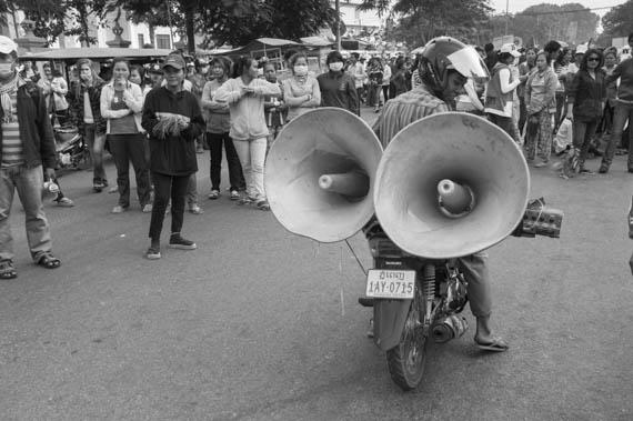 crazy sound system